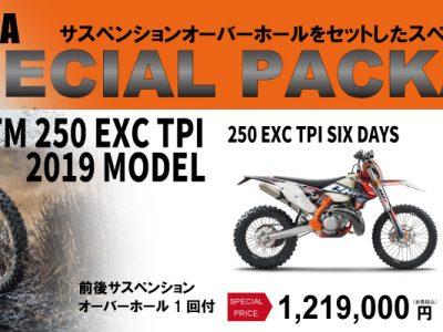 【KTM福山スペシャルパッケージ】250 EXC TPI / EXC TPISIXDAYS 2019モデル